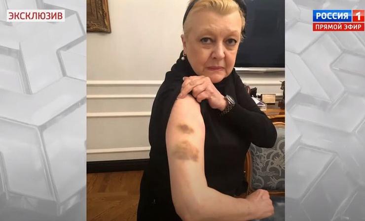 На актрису якобы было совершено нападение