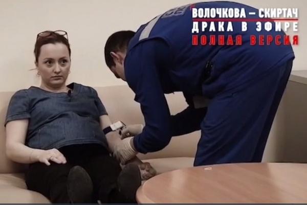 Жене экс-водителя Волочковой стало плохо после общения с балериной