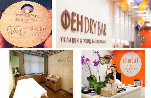 Салоны ФЕН Dry Bar, Wax&Go и Slim Bar объединились в один Beauty Bar на Большой Дмитровке