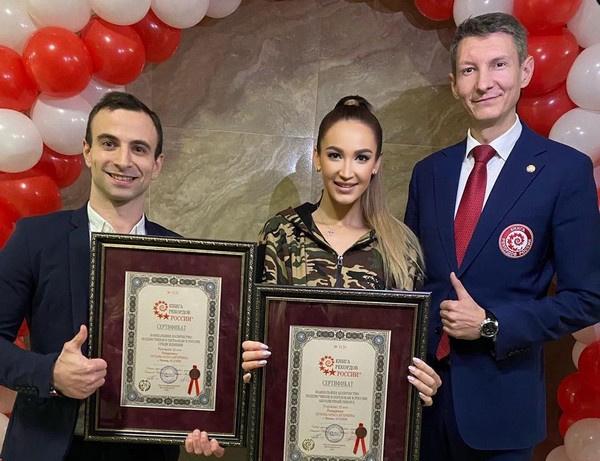Ольга Бузова вошла в книгу рекордов