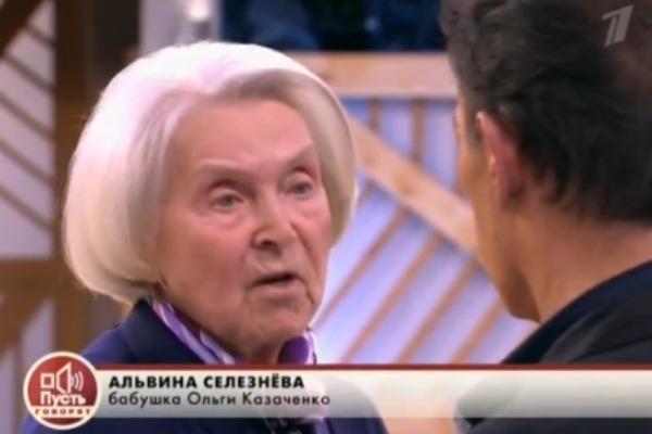 Бабушка Ольги высказала Вадиму все, что она о нем думает