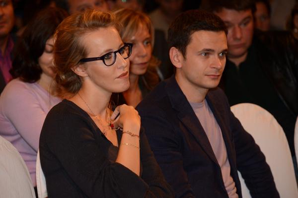 После разрыва с Ильей Яшиным Ксения Собчак захотела семейной жизни