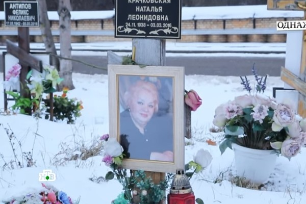 На могиле Натальи Крачковской до сих пор не установили памятник