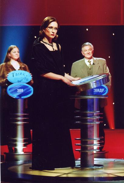 В 2001 году Киселева стала ведущей программы «Слабое звено»
