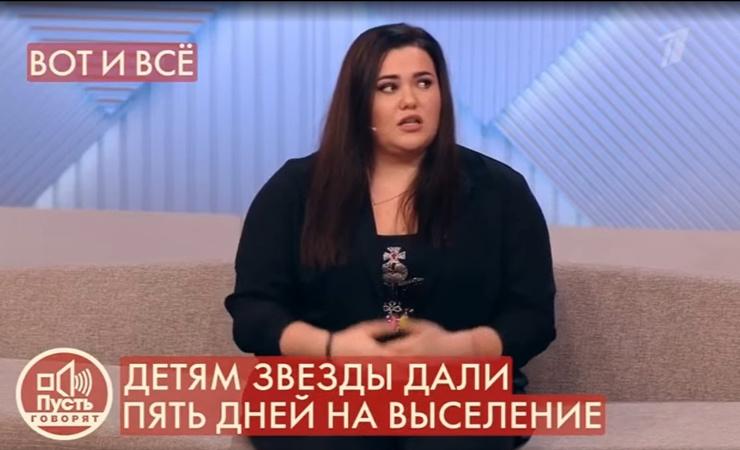 Даная Пригожин