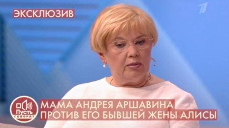 Мама Аршавина уверена, что сыну катастрофически не везет в любви