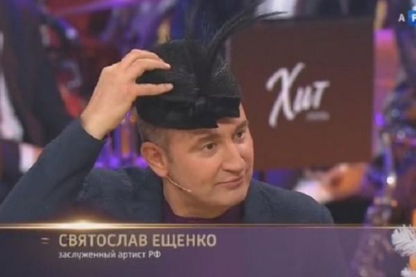 Святослав Ещенко предпочитает не обсуждать личную жизнь после развода