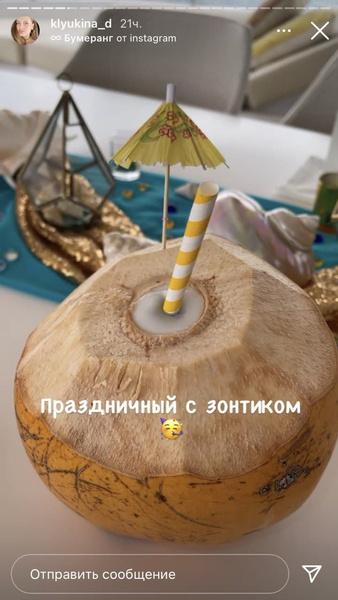 Отдых на яхте Клюкиной