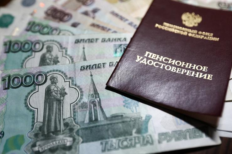 Пенсионеры получат по 10 тысяч рублей.