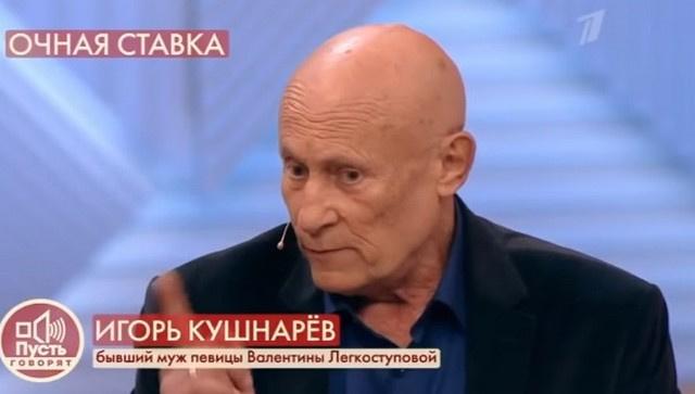 Бывший муж Легкоступовой был игроманом