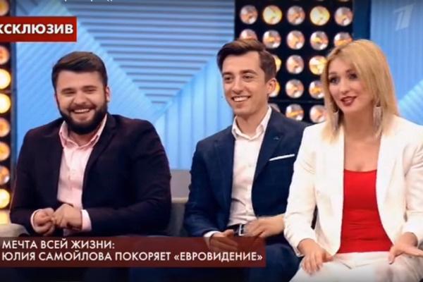 Филипп Киркоров представил своих подопечных - группу DoReDos