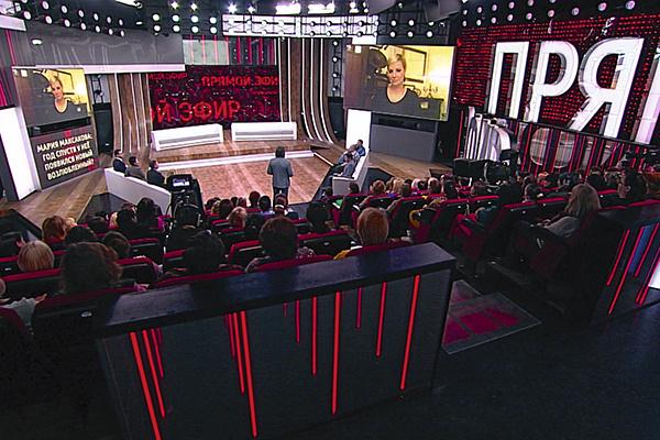 Зрители «Прямого эфира» были настроены на доброжелательное общение