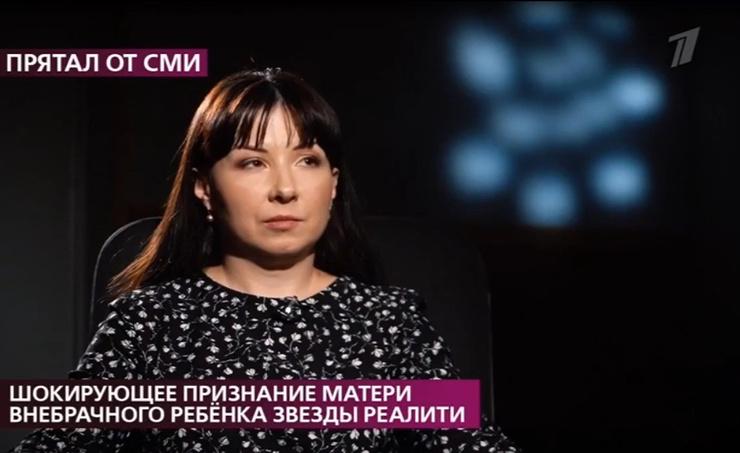 Ирина хочет привлечь к ответственности мужчину