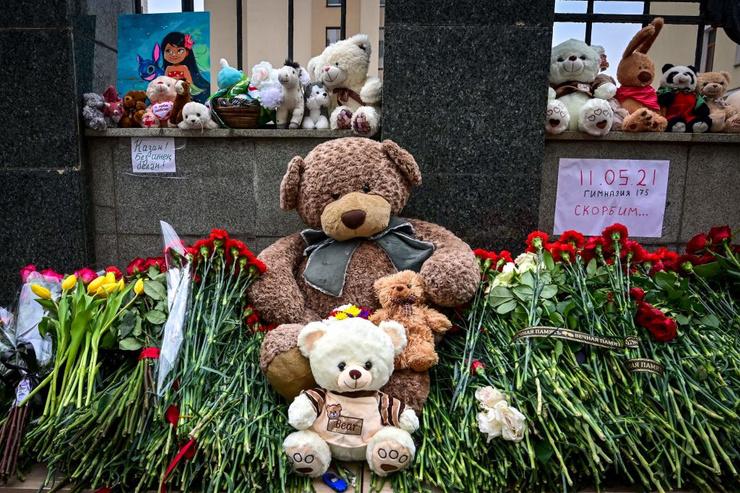 12 мая в Казани объявлено днем траура