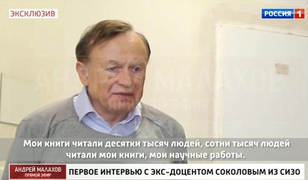 Соколов едва сдерживает слезы