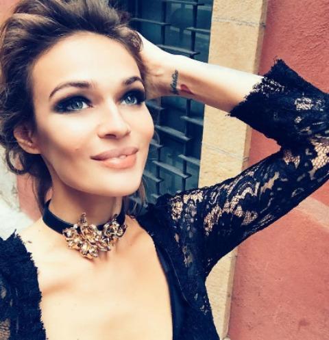Алена Водонаева отменила свадьбу