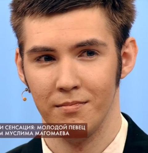 Андрей Катков думает, что он сын Муслима Магомаева