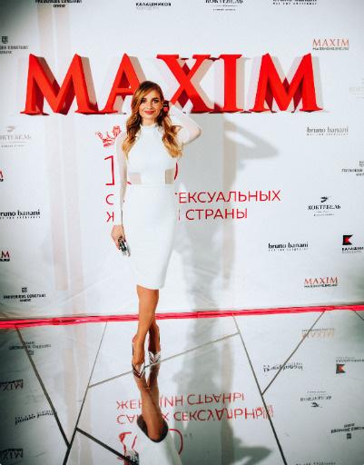Татьяна Котова, участница рейтинга