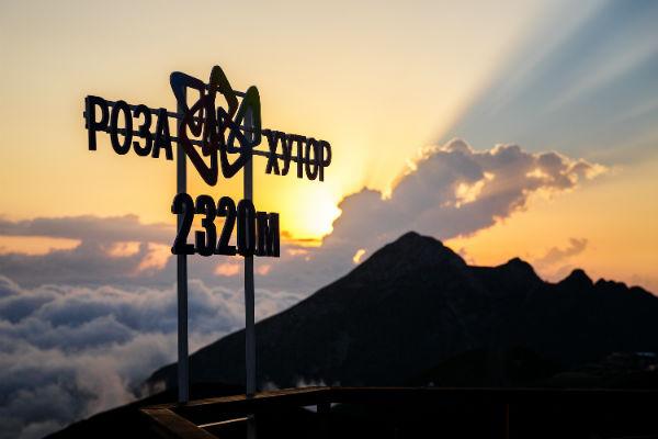 Стиль: 10 причин поехать в горы летом – фото №13