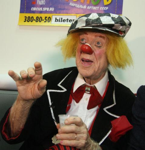 Олег Попов: «Клоунское искусство для меня – жизнь»