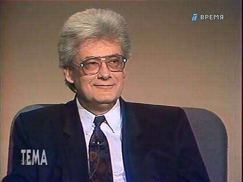 Аллан Чумак был президентом регионального общественного Фонда содействия исследований социальных и аномальных явлений
