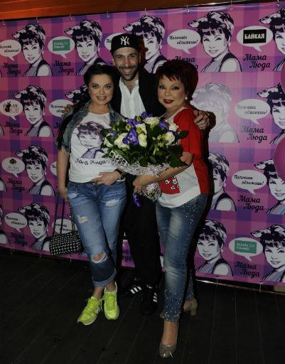 Людмила Ивановна с дочкой Наташей Королевой и хореографом Евгением Папунаишвили