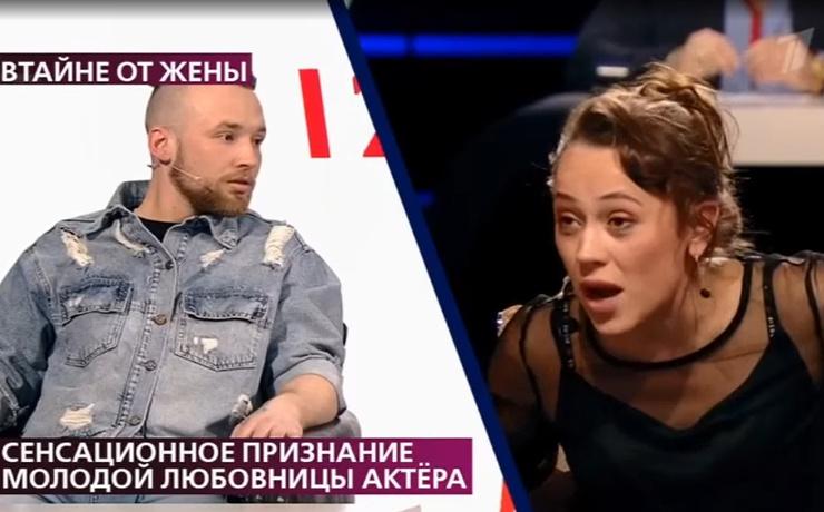 Константин уличил жену в измене с актером