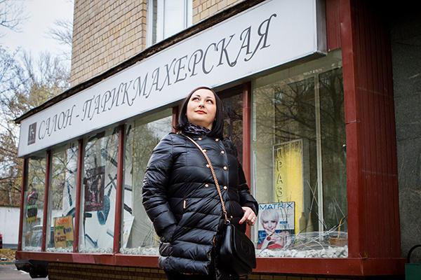 Выражаем благодарность салону «Галина». Москва, улица Марии Ульяновой, д.16