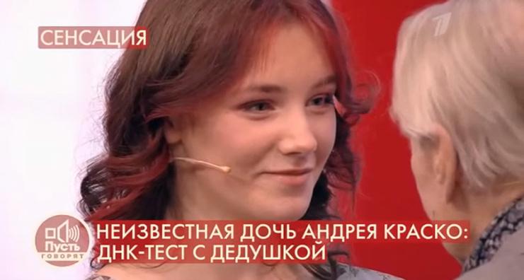 Мама сказала Лизе, что ее отцом может быть Андрей Краско