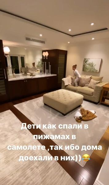 В Россию звездная семья вернется нескоро
