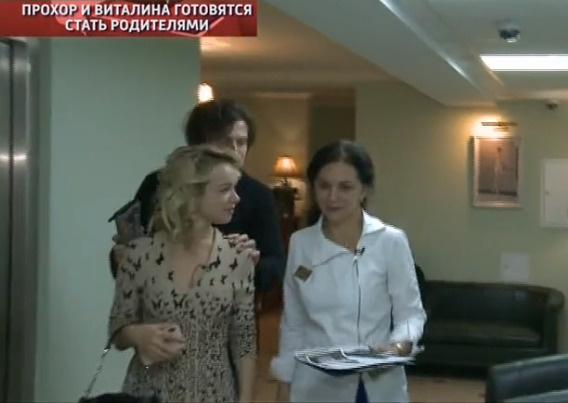 Виталина и Прохор ответственно отнеслись к планированию ребенка