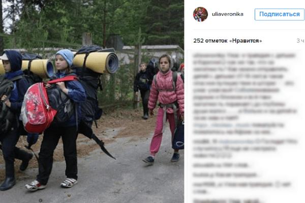 Юлия Проскурякова обвинила в халатности работников лагеря