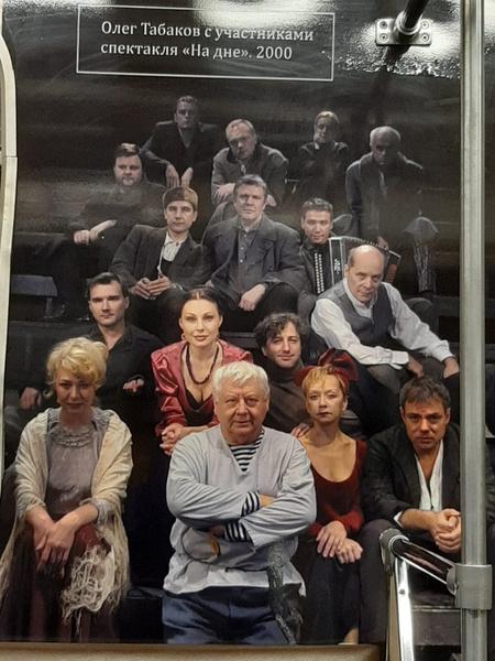 Олег Павлович почти сразу дал начинающей тогда актрисе роль в звездном спектакле «На дне»