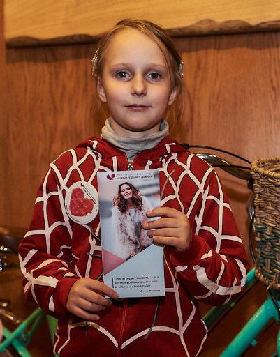 Подопечная фонда Оксаны Федоровой «Спешите делать добро!»