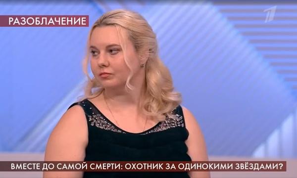 Мать Александра Числова обвиняет в смерти сына его свояка