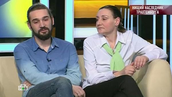 Новости: Внебрачного сына Романа Трахтенберга оставили без квартиры – фото №3