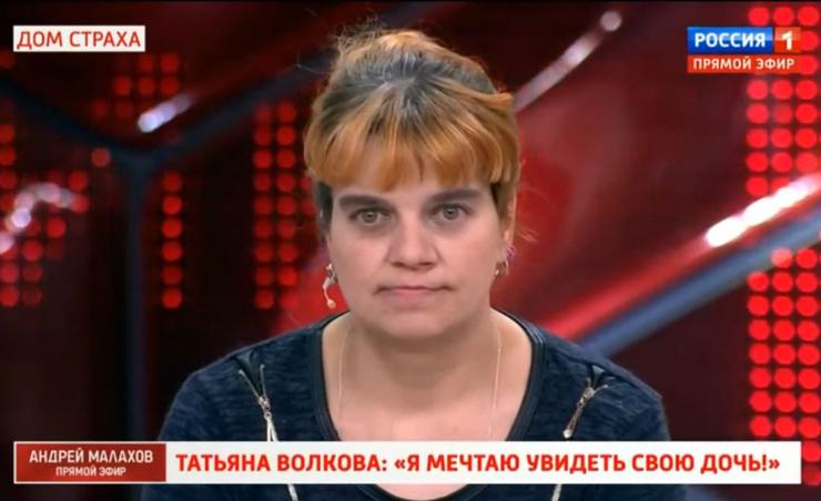 Татьяна не знает, где сейчас находится ее дочь