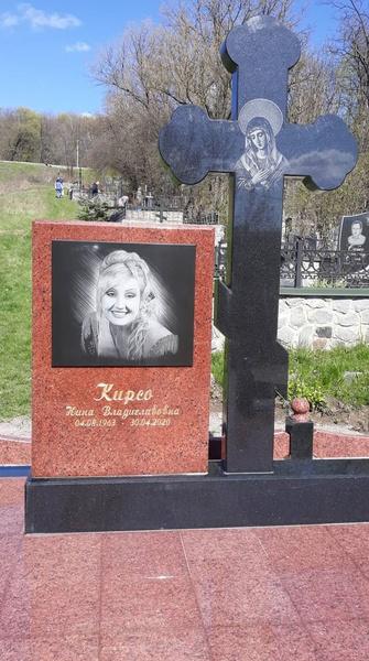 Могила Нины Кирсо находится на Украине