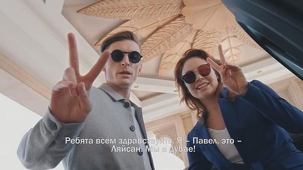 Павел Воля и Ляйсан Утяшева встретили весну в Дубае