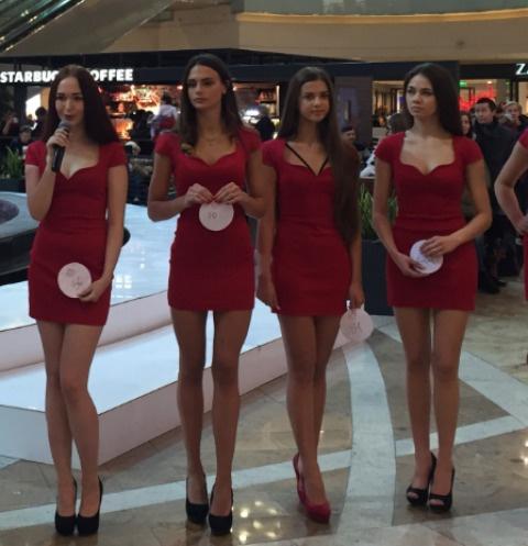 Кастинг Национального конкурса «Мисс Россия»
