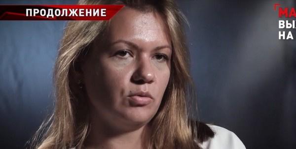 Жертва скопинского маньяка Екатерина