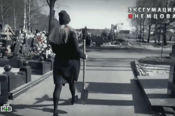 Екатерин заявила, что готова сама пойти на кладбище с лопатой. Для записи программы именно так она и сделала, но в итоге решила добиться эксгумации законным путем