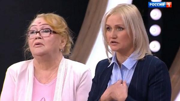 Бабушка и тетя Екатерины Стецюк