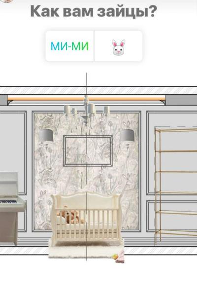 Певица в деталях продумала дизайн комнаты