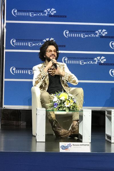 На пресс-конференции Киркоров предстал в роскошном костюме