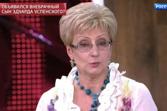 Элеонора Филина, третья жена Успенского