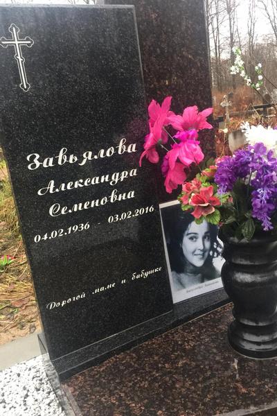 Памятник актрисе Таня выбирала сама