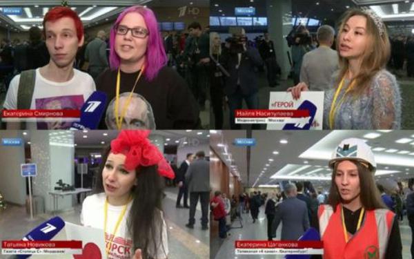 Некоторые участники пресс-конференции всеми способами пытались привлечь внимание
