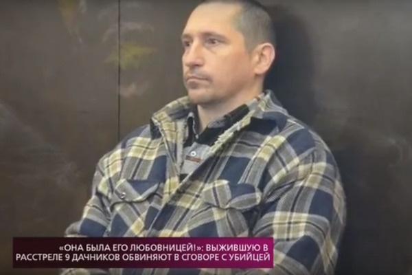 Сергей Егоров стрелял по дачникам