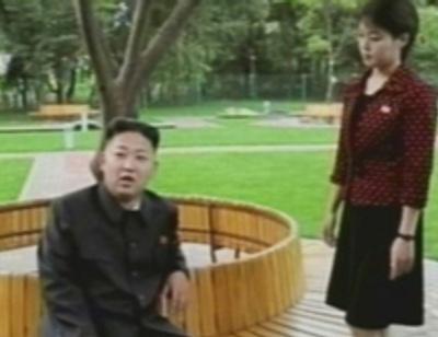 Ким Чен Ын женился на товарище